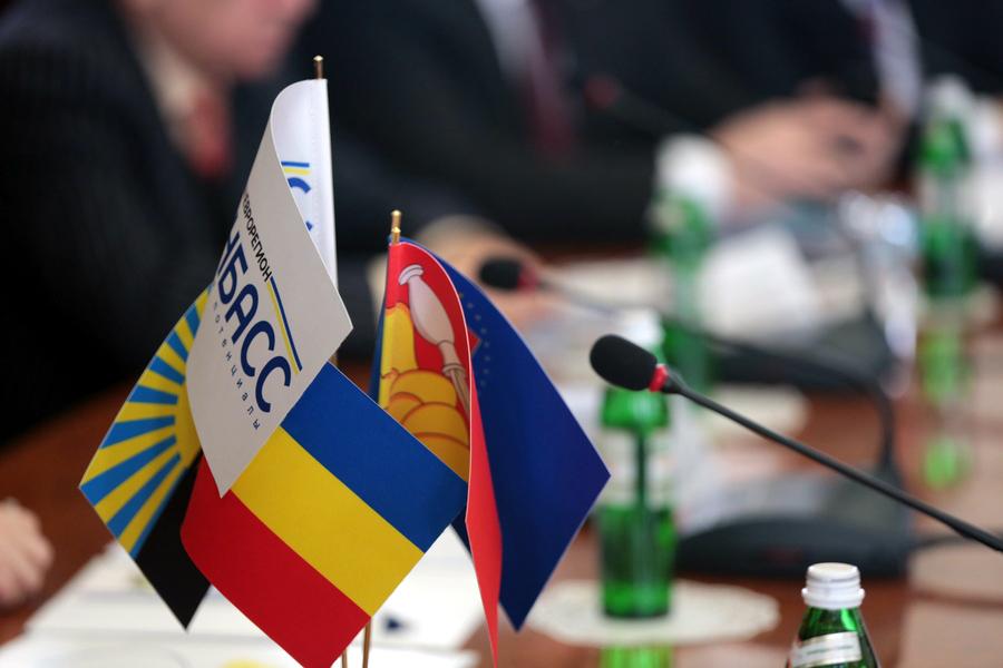 Флаги еврорегион Донбасс