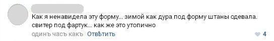 Плотницкий хочет одеть луганских школьников в форму