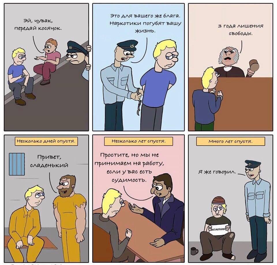 Наркотики в зоне АТО. С чем полиция борется, а с чем – нет