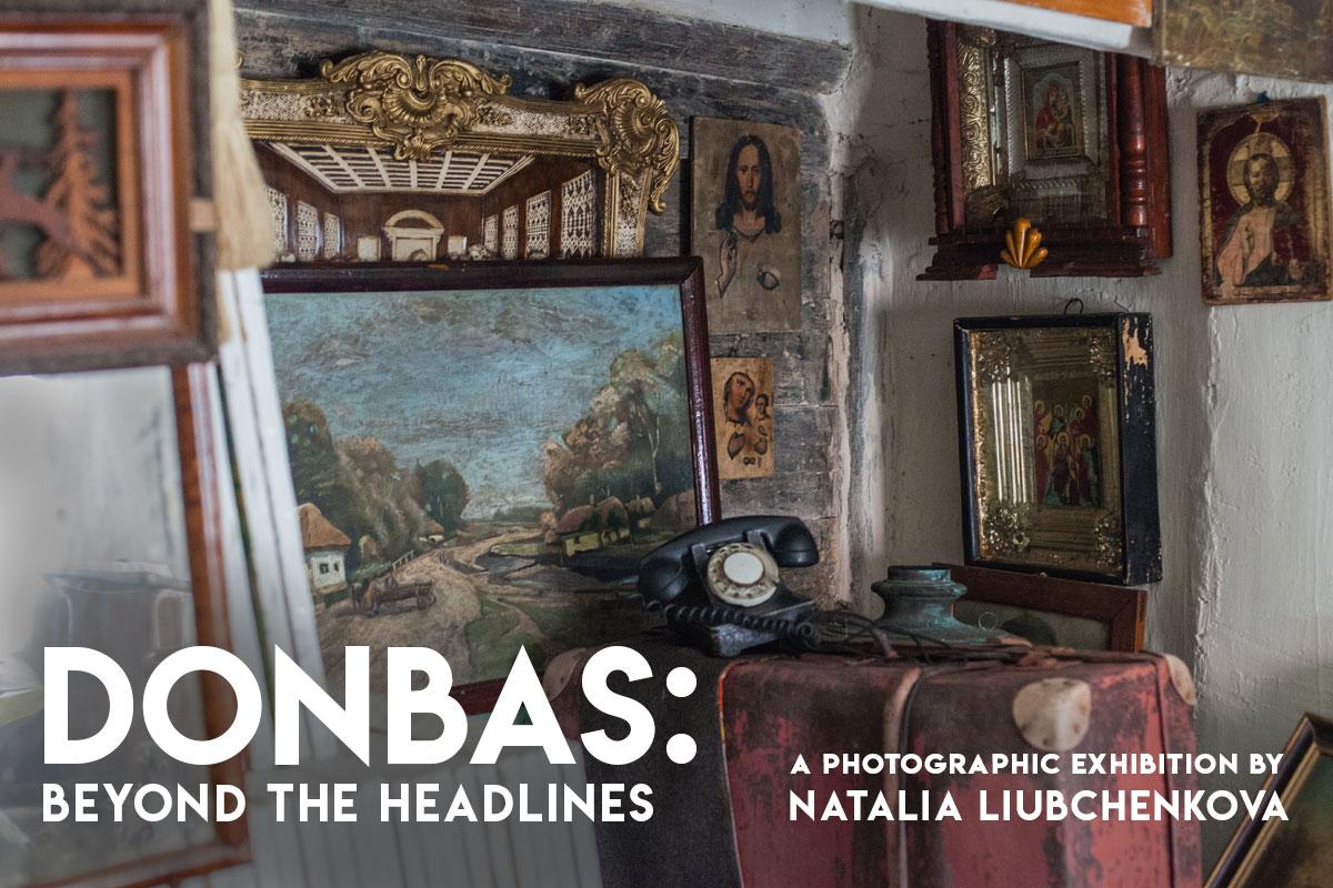 В Брюсселе открылась фотовыставка о Донбассе