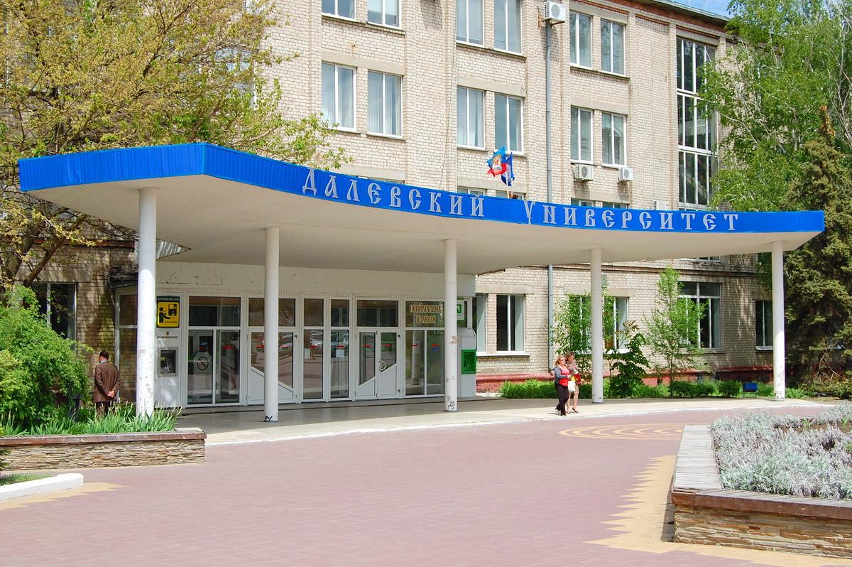 Луганский «вуз» планирует готовить архитекторов