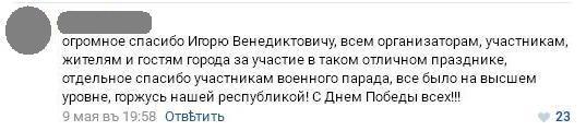 Пропаганда в «ЛНР» работает полным ходом