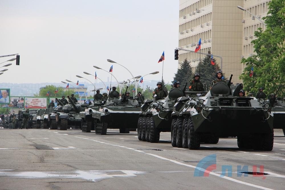 Луганск 9 мая: военная техника и «Марш мира»
