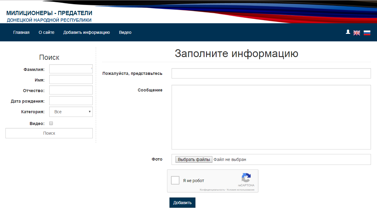 В «ДНР» предлагают читать «завтрашние» новости