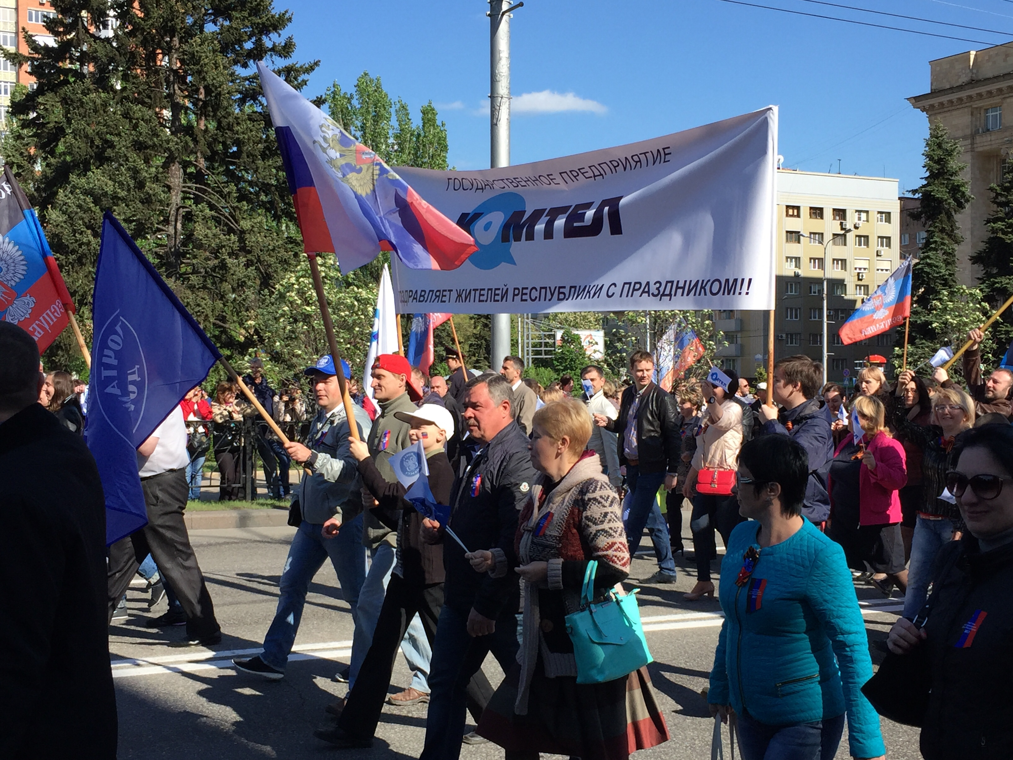 «ДНР» празднует «независимость»: парад, выставки имени Захарченко и дружба с Южной Осетией