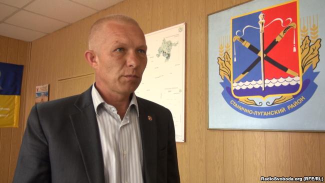 Юрий Золкин, председатель Станично-Луганской райадминистрации