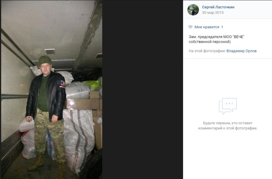 """Координатор Бессмертного полка с нашивкой """"ЛНР"""""""
