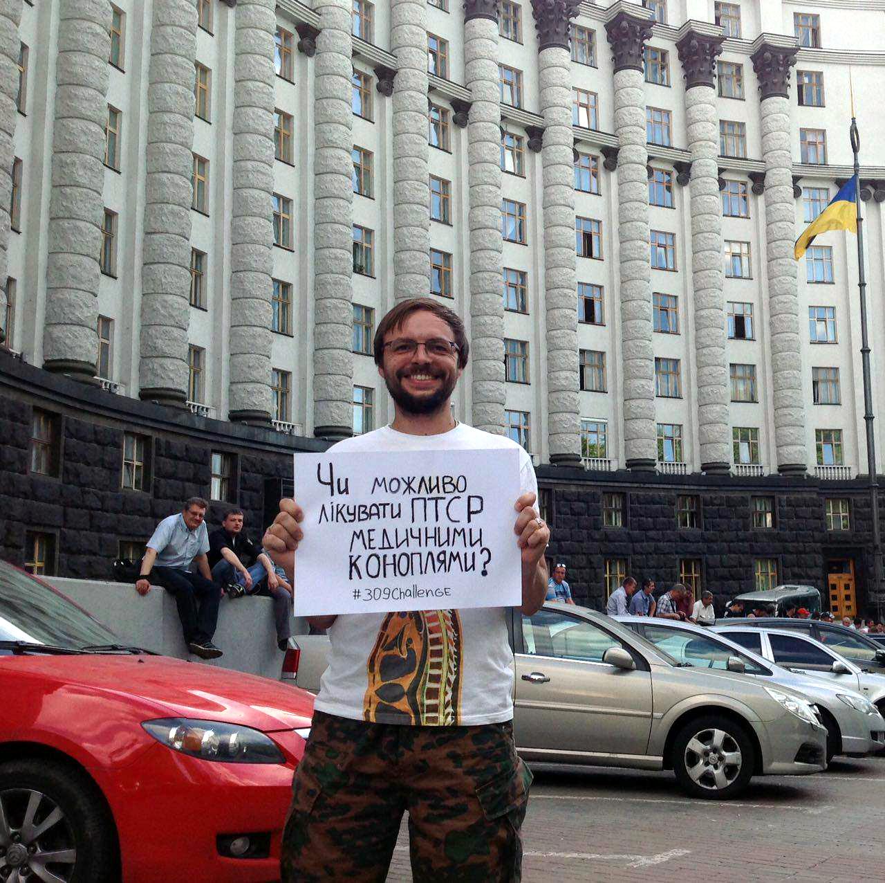 Дмитрий Шамрай ПТСР. Фото из Facebook