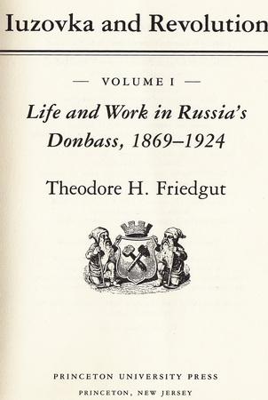 fridgut-1