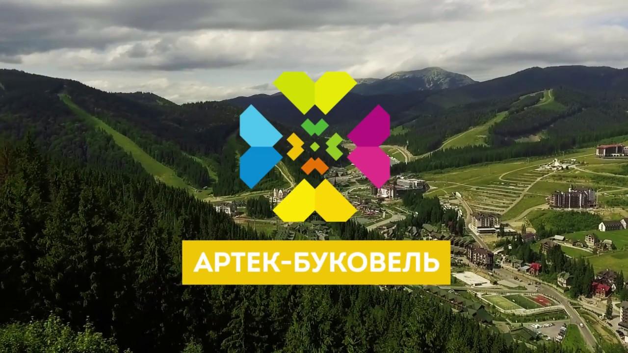 Сотни луганских детей поедут в главный детский лагерь страны