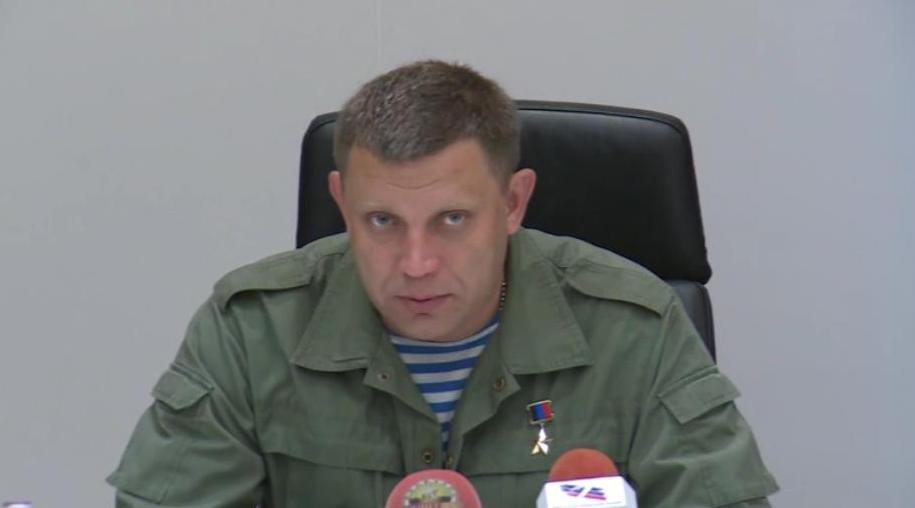Кого боится Захарченко?