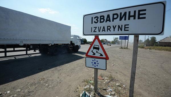 Ремонтные работы на КПП «Изварино» остановлены: нет денег