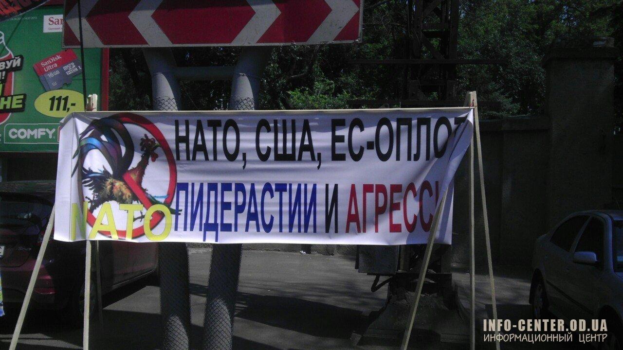 НАТО - оплот греховного Запада, все в соответствии планом Суркова. Одесса, 2013