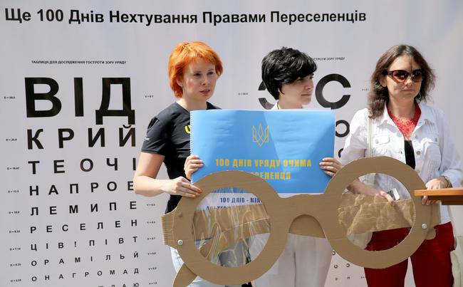 #365ДнівОбмежень: год борьбы за право на жизнь
