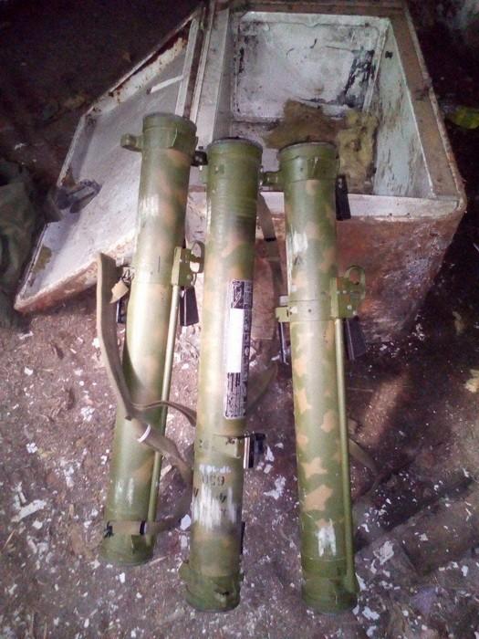 СБУ разоблачила тайник с боеприпасами в зоне АТО