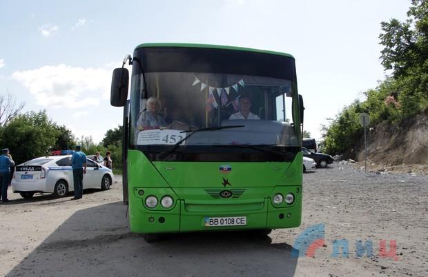 социальный автобус4