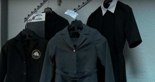 В «ДНР» показали свою школьную форму