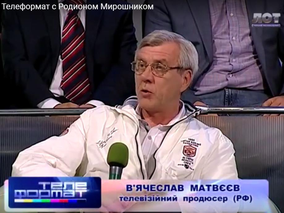 Вячеслав Матвеев в эфире ЛОГТРК