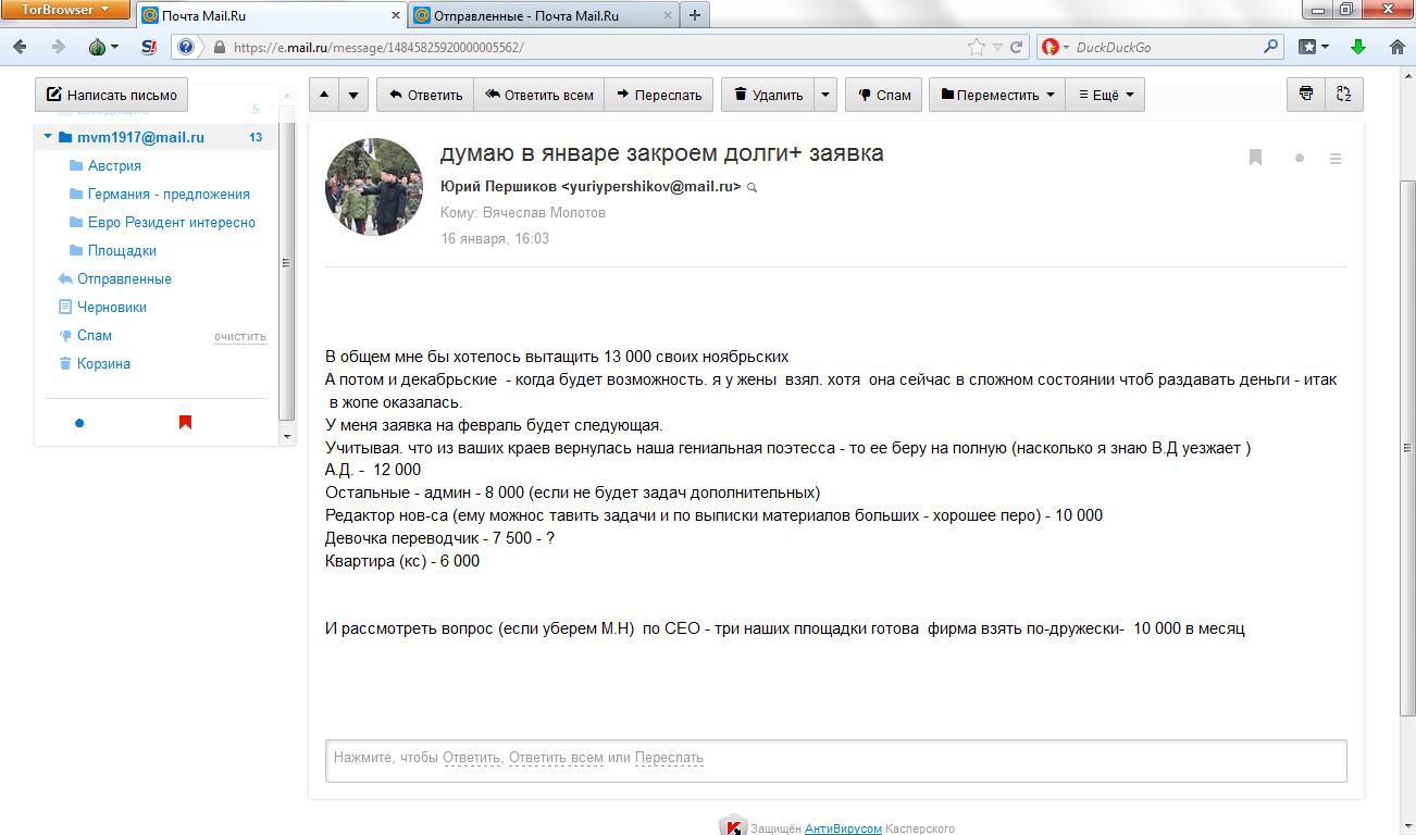 «Говорит Москва». Все, что нужно знать про обновленную пропаганду в «ЛНР»