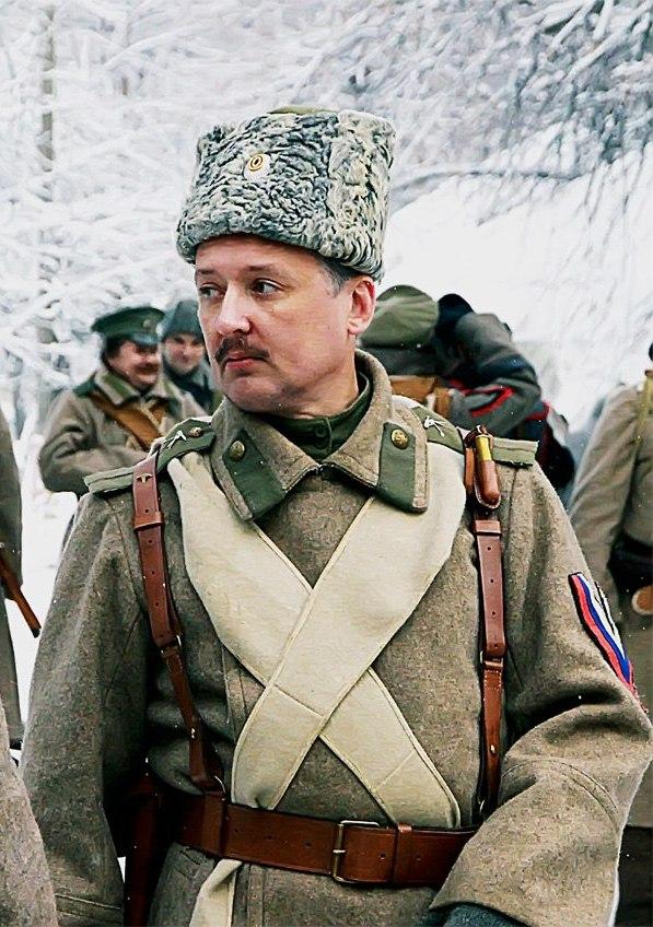 Полевой командир Игорь Стрелков-Гиркин тоже вдохновлялся белогвардейщиной