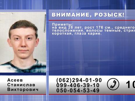 Журналист Станислав Асеев был объявлен в розыск группировкой «ДНР» незадолго до того, как боевики признали его задержание