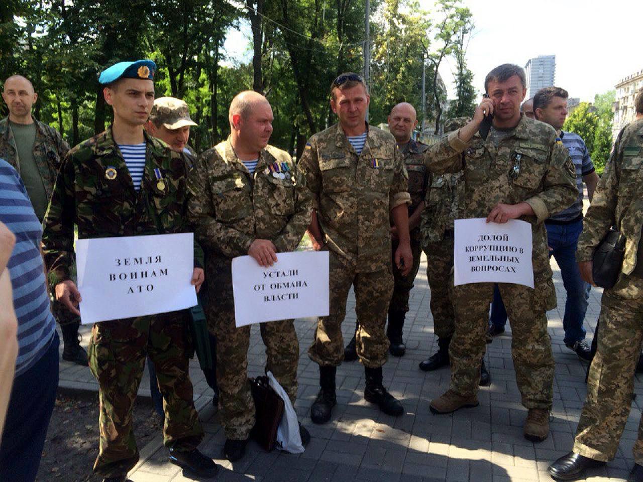 В Днепре ветераны требуют землю и протестуют против коррупции. Фото dniprograd.org