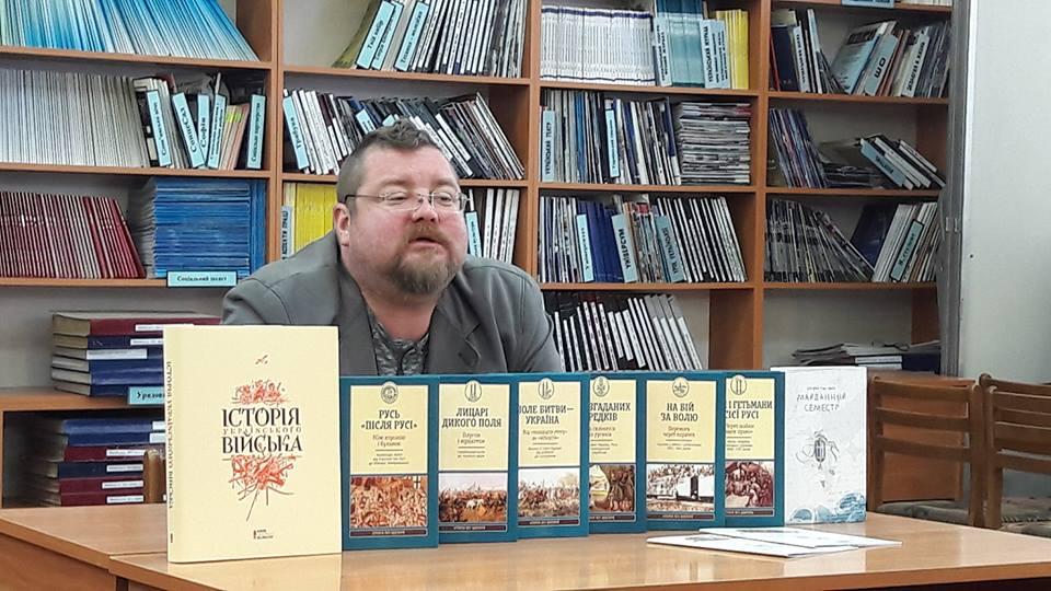 Кирилл Галушко представляет книги «Исторического ликбеза» в Ужгороде