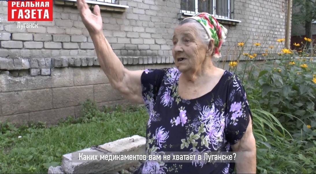 Каких лекарств вам не хватает в Луганске? ОПРОС