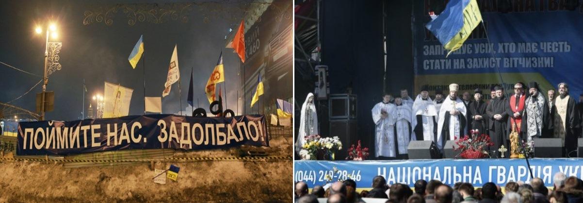 Мультикультурный Майдан