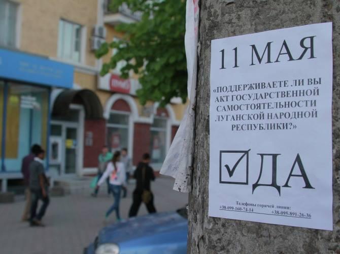 Призывы к «референдуму» весной 2014 года в Луганске и Донецке были чуть ли не на каждом столбе
