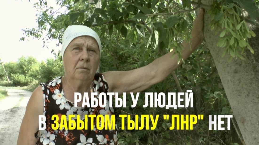 Пархоменко — село-призрак в тылу «ЛНР». ВИДЕО