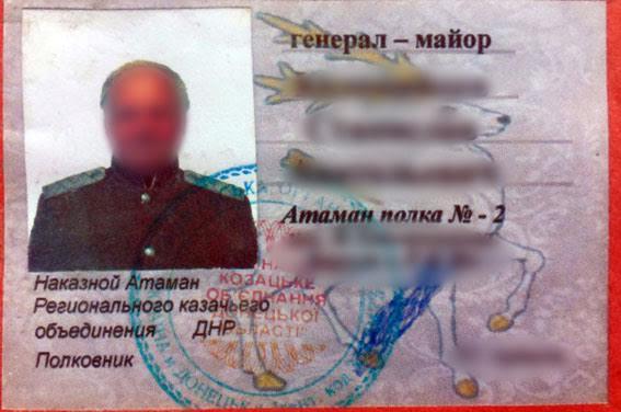 Фото отдела коммуникации ГУНП в Донецкой области