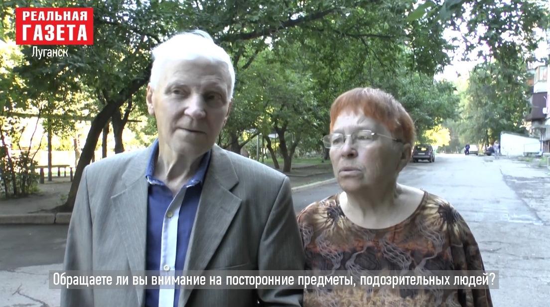 Опрос. Чувствуете ли вы себя в безопасности в Луганске?