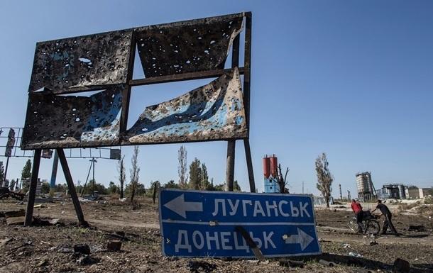 Деоккупация Донбасса: Новая матрица