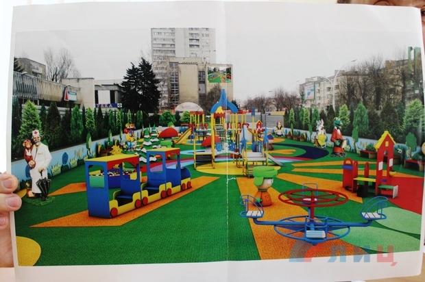 В Луганске хотят сделать из фонтана детскую площадку