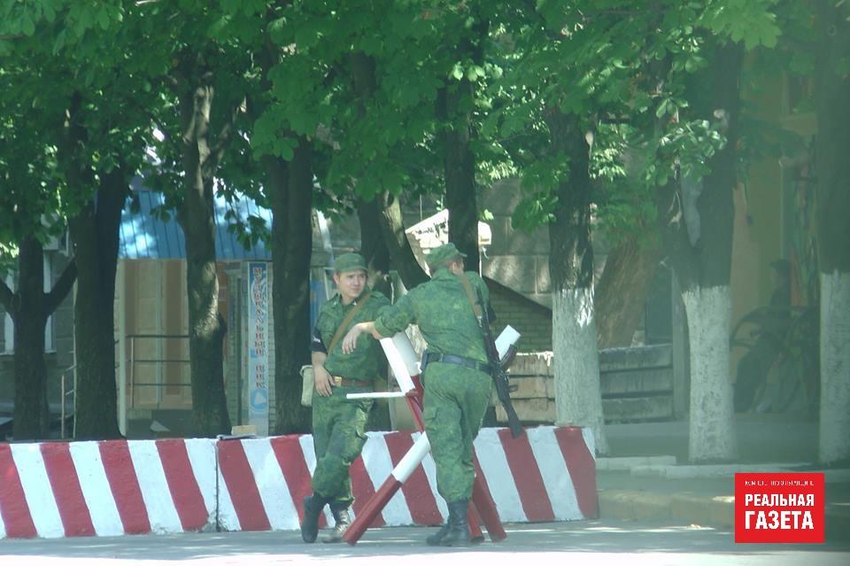 луганск-2