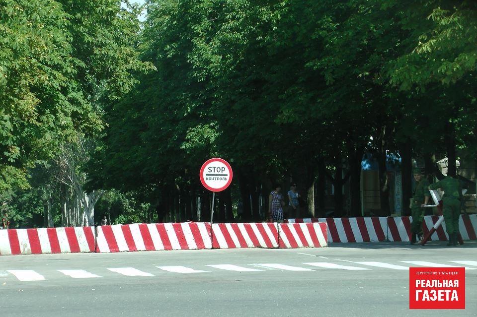 луганск-4