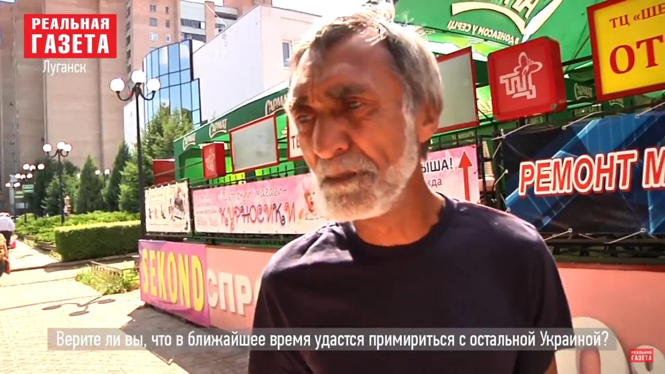 Луганчане пока не верят в примирение. ОПРОС