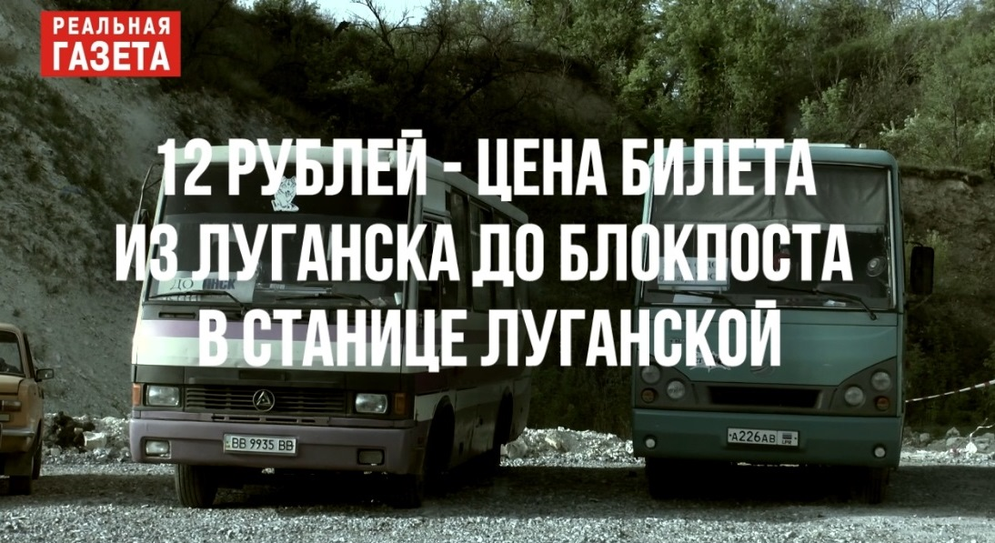 станица