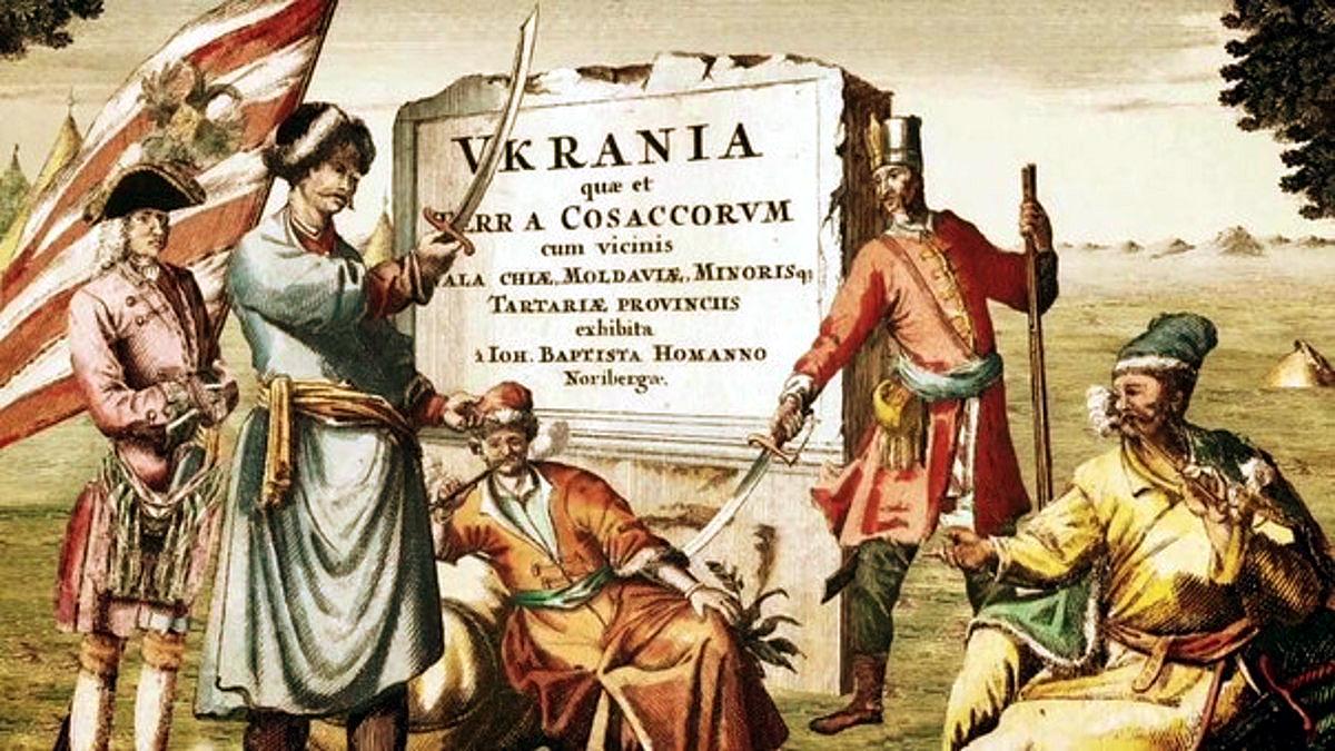 00 Заглавная Украина земля козаков