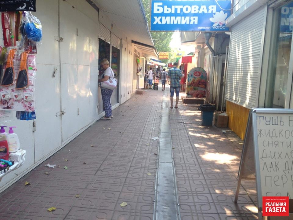 03_рынок