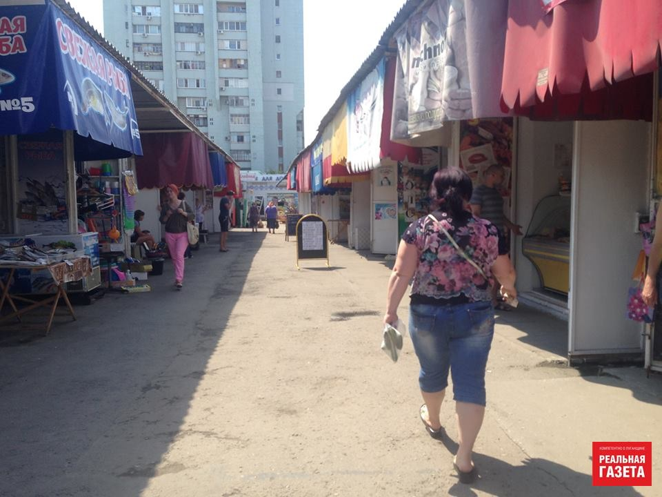 Рыночная афера «ЛНР»