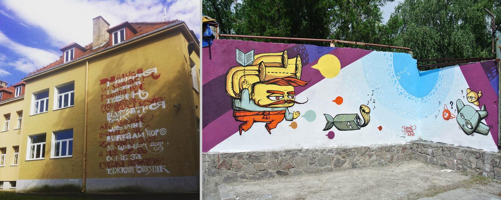 Слева - проект в Клементовице, справа - в Кременчуге