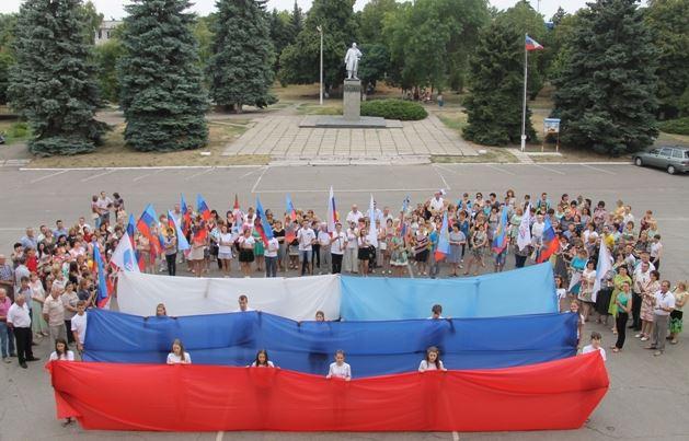 Фото пресс-службы «администрации» Славяносербска