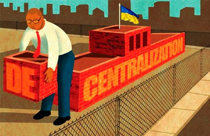 Проблеми децентралізації. Оборонно-безпековий зріз
