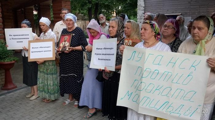 В Луганске молились против фильма «Матильда»