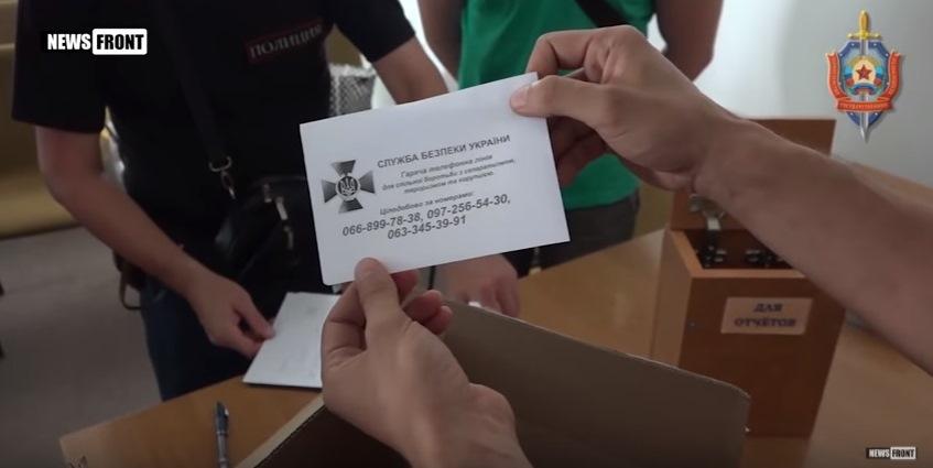Боевики обвинили «Свидетелей Иеговы» в помощи СБУ  (Видео)