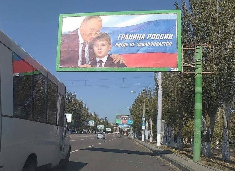 Донбасс таки обносят колючей проволокой. Со стороны РФ