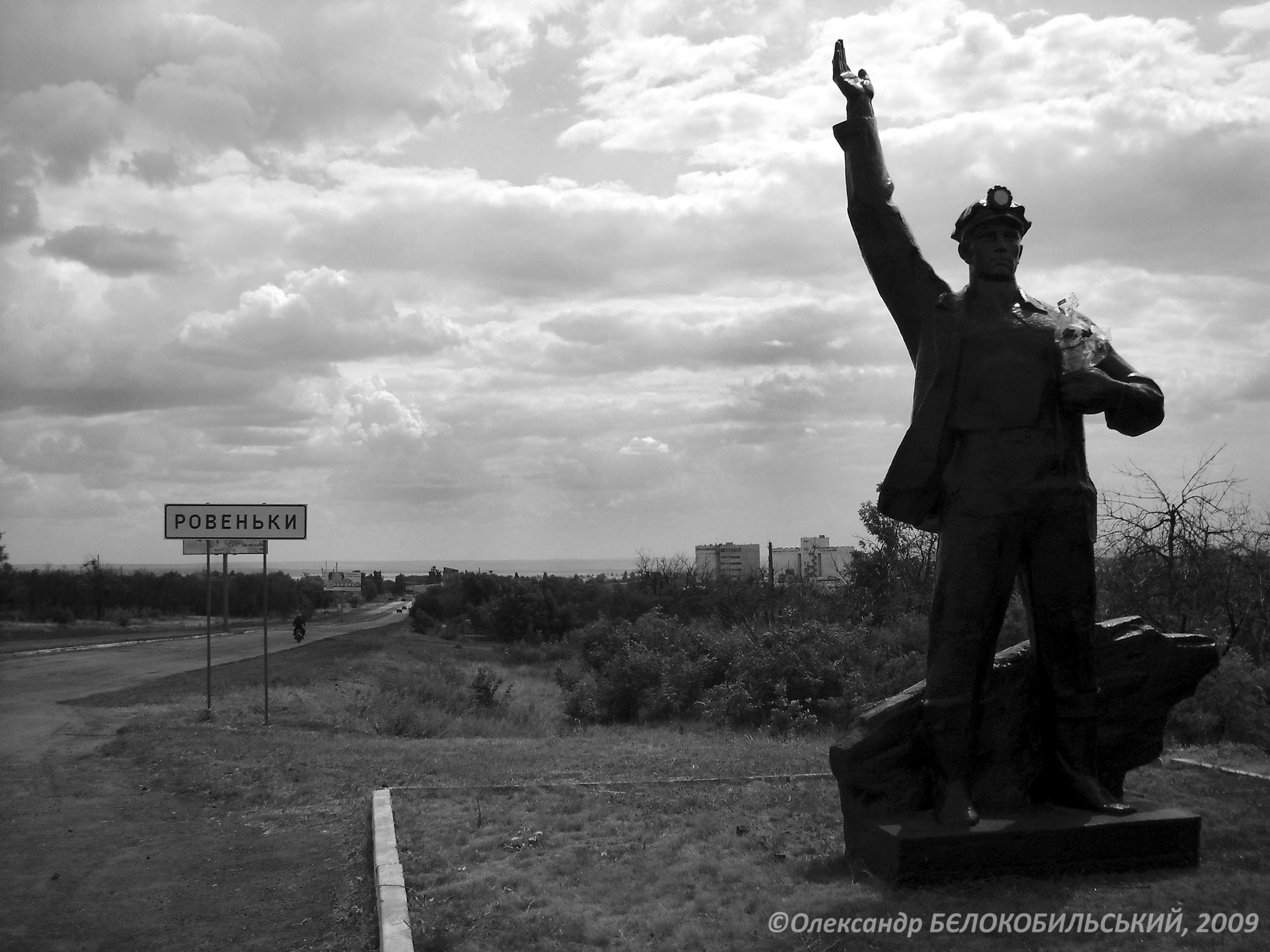 Вугілля з Росії: імпорт чи контрабанда з окупованих територій?