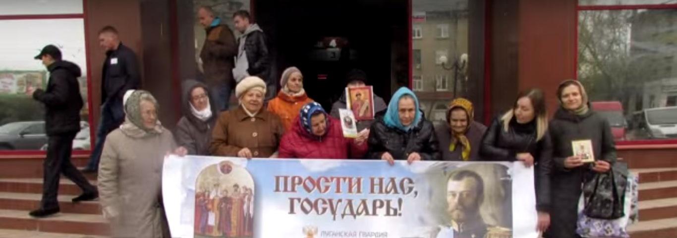 В Луганске запретили «Матильду»